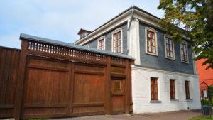 Дом-музей А.С. Голубкиной