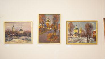 Галерея Бахрушин