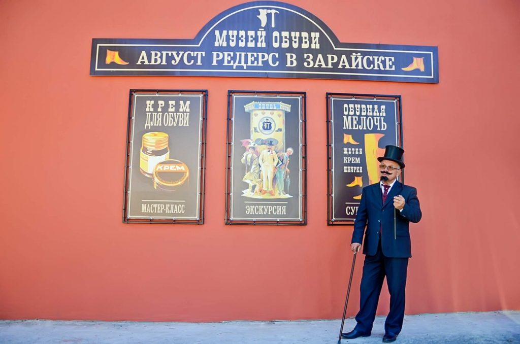 Shue Museum Zaraysk
